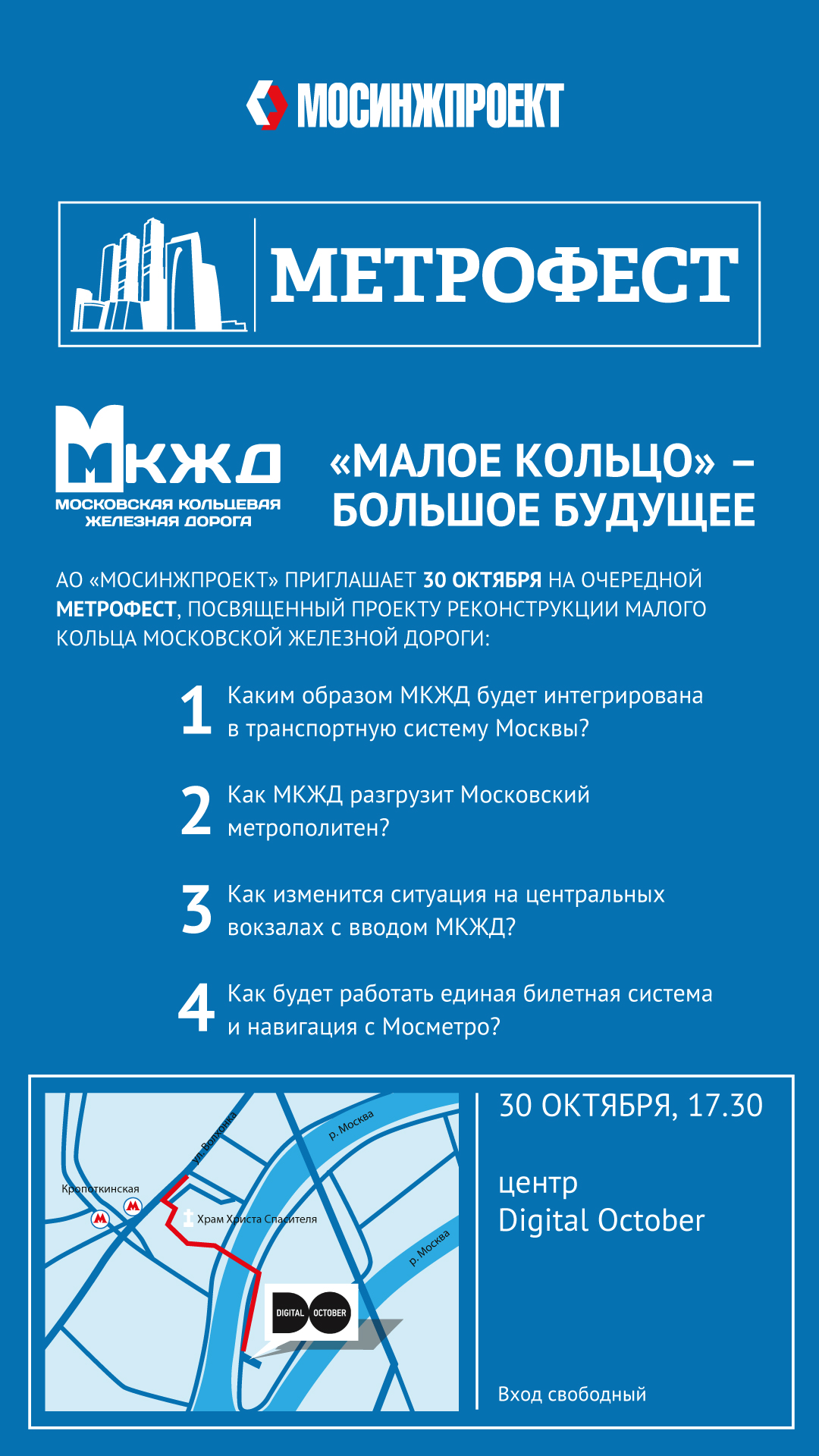 metrofest-119