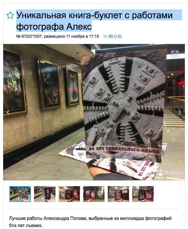 Уникальная книга-буклет с работами фотографа Алекс