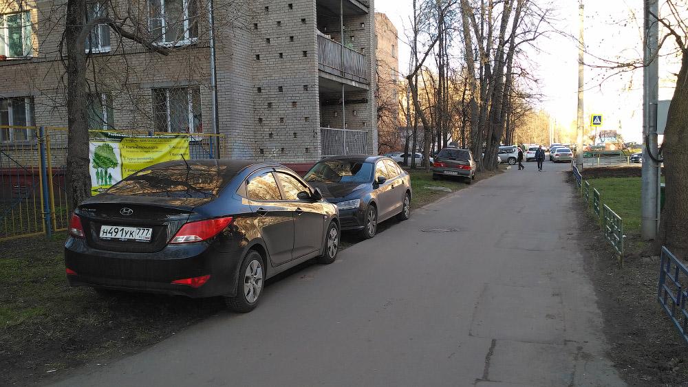 И снова парковка