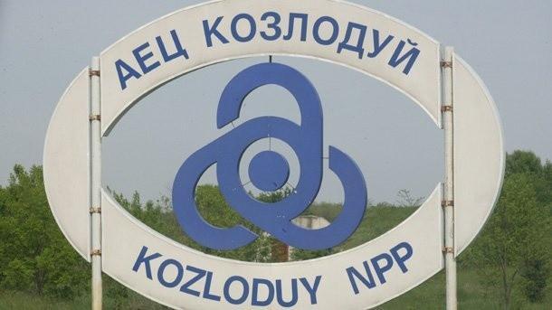 1433432087_aes-kozloduy1