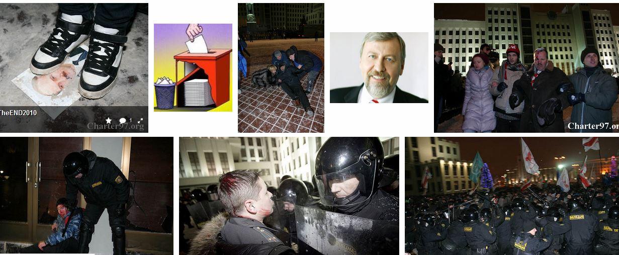Minsk-2010