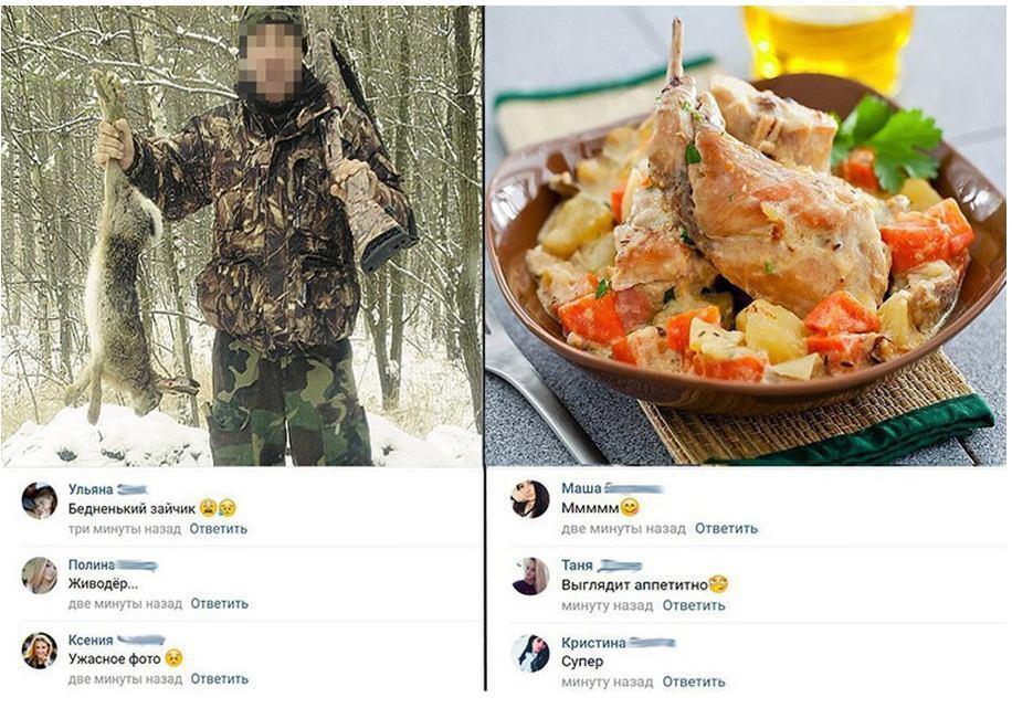 про охоту и еду