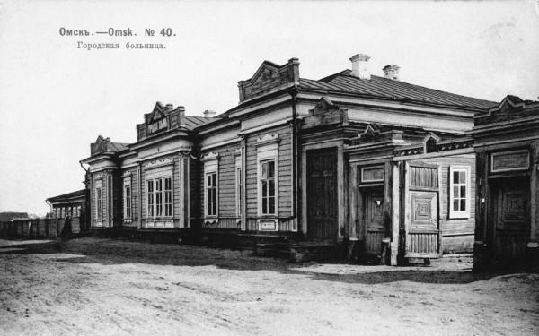 1319376882_gorodskaya-bolnica.03
