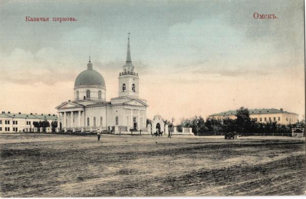 1319376859_kazachya-cerkov.09