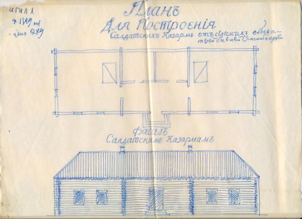 7.Омск.текст-чертежи 4