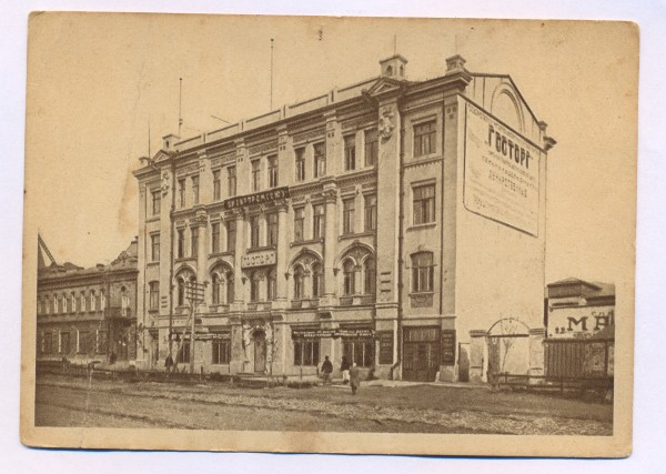 8.Омск.почт.карт 15