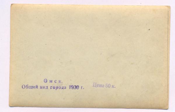 8.Омск.почт.карт 25-2