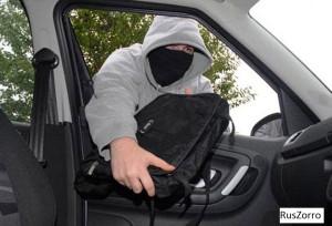 Кража сумки из машины