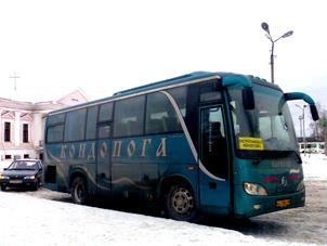 kondo-bus
