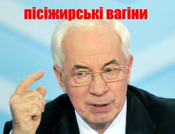 azirov1