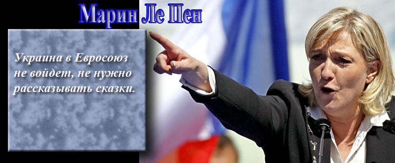 Макрон набирает более 60% голосов на выборах президента Франции, - бельгийские СМИ - Цензор.НЕТ 4953