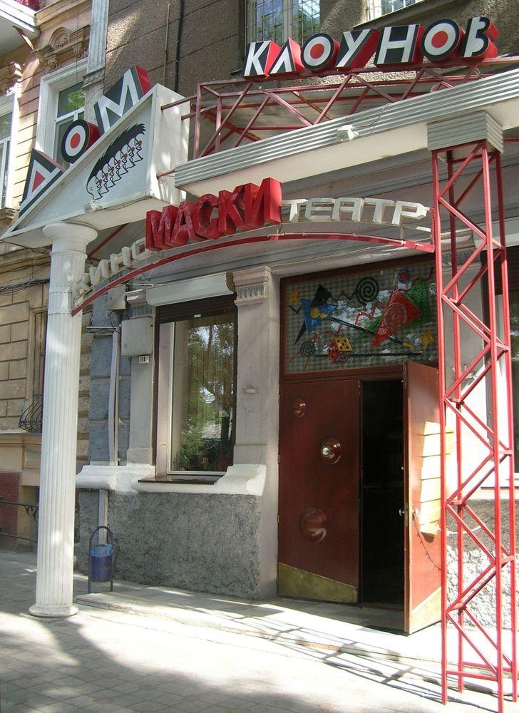 Маски-театр