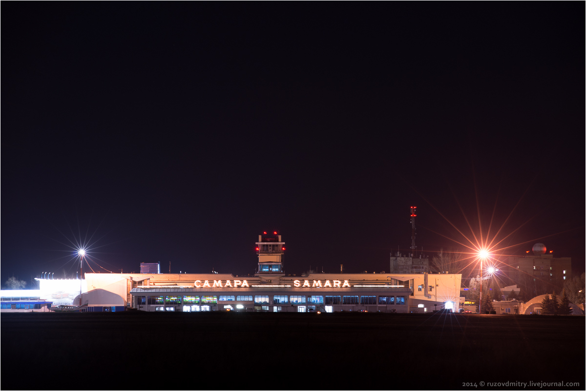 Авиакомпания Победа в Самаре