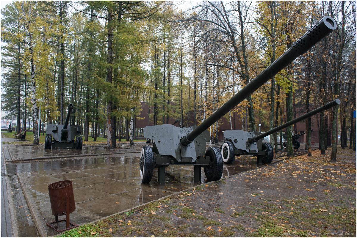 Национальный музей Боевой Славы Уфа