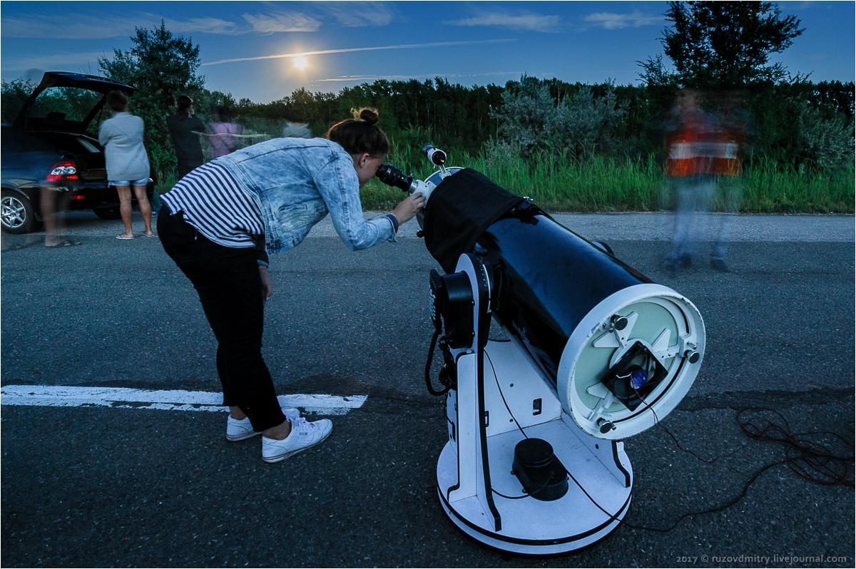 Астрономия Тольятти