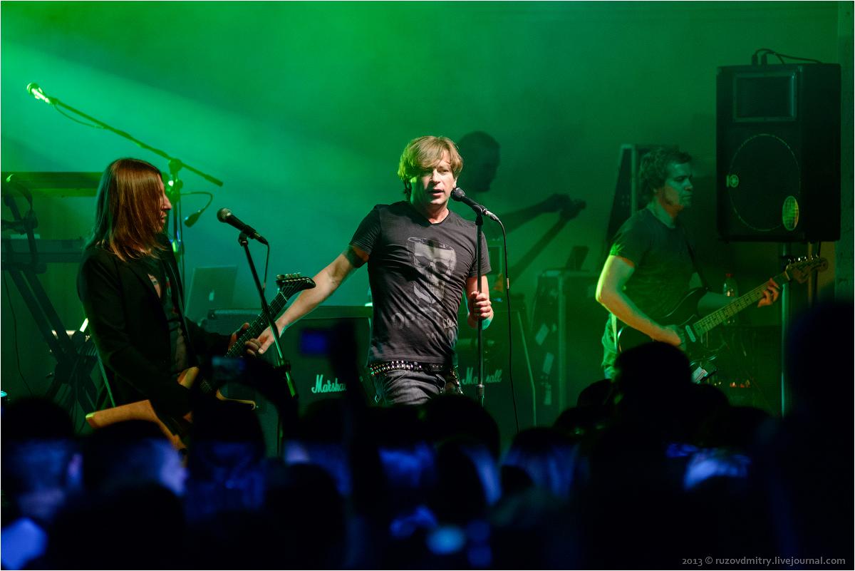 Концерт Би-2 в Тольятти