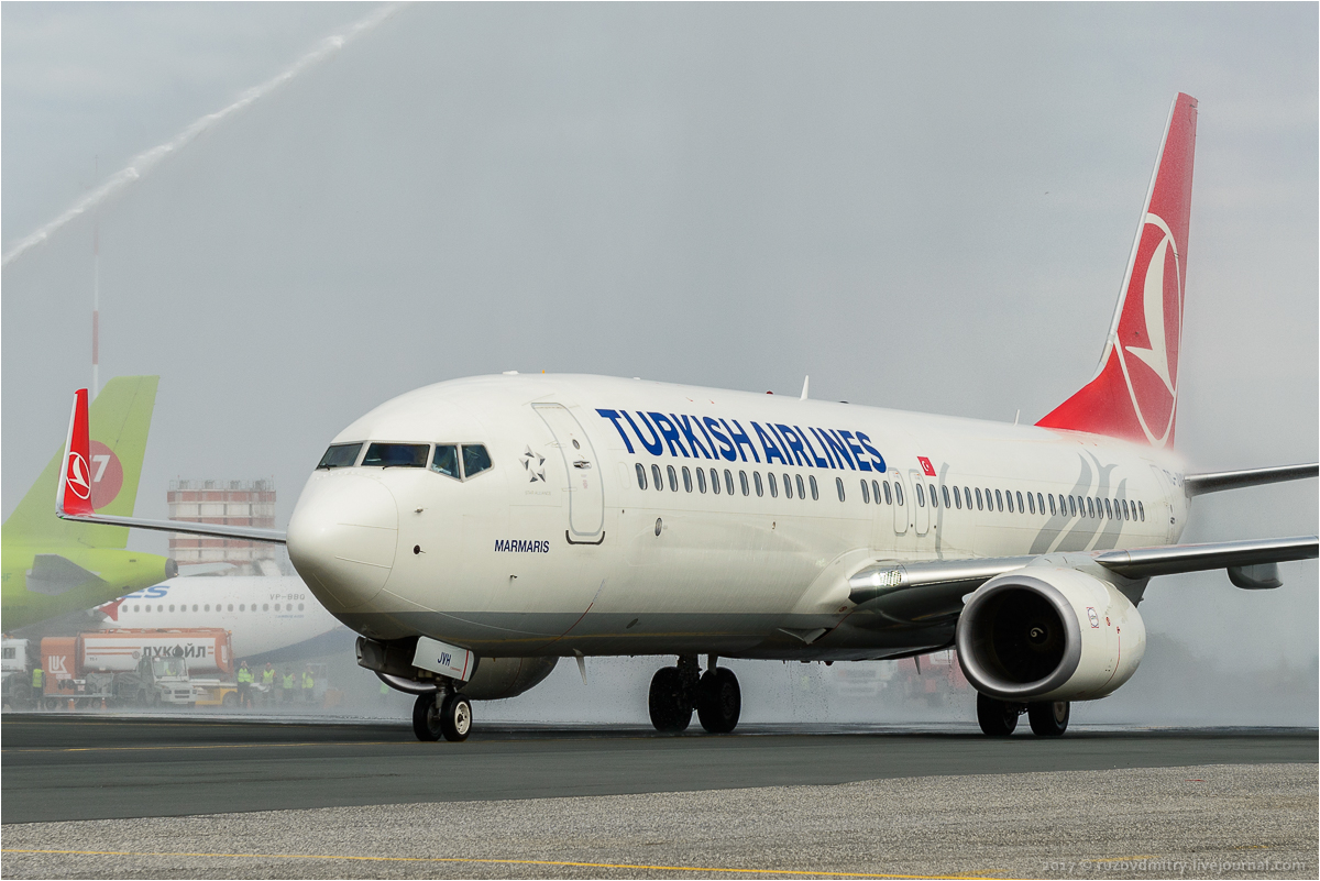 Turkish Airlines в Самаре