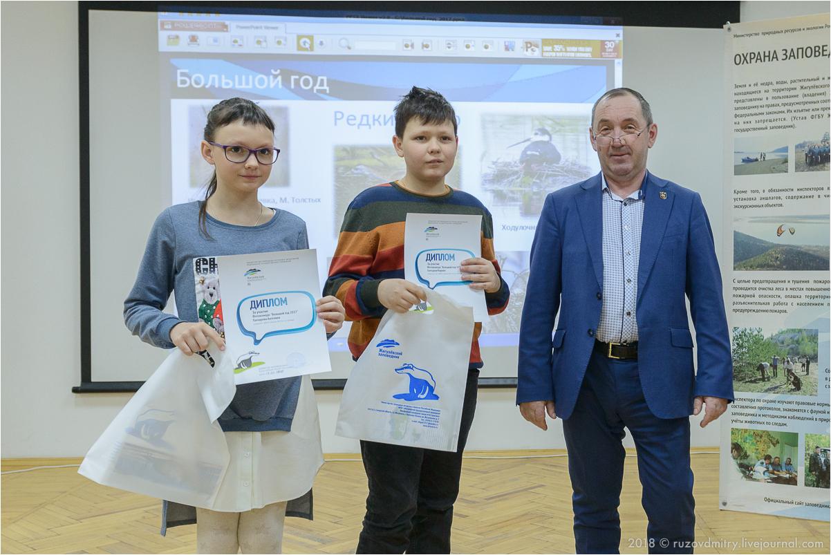 Большой год 2017 Самарской области