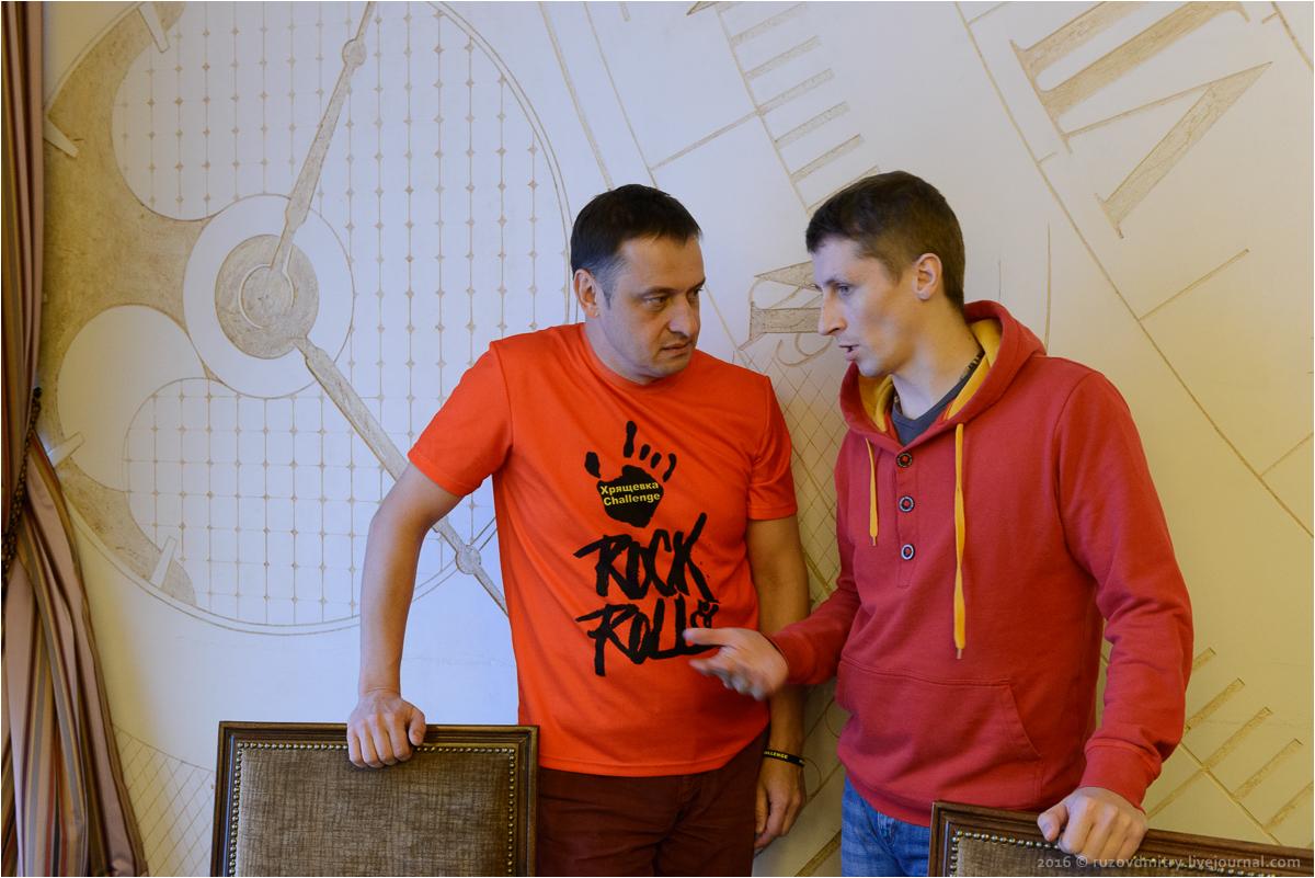 Хрящевка СкаZка Challenge 2016