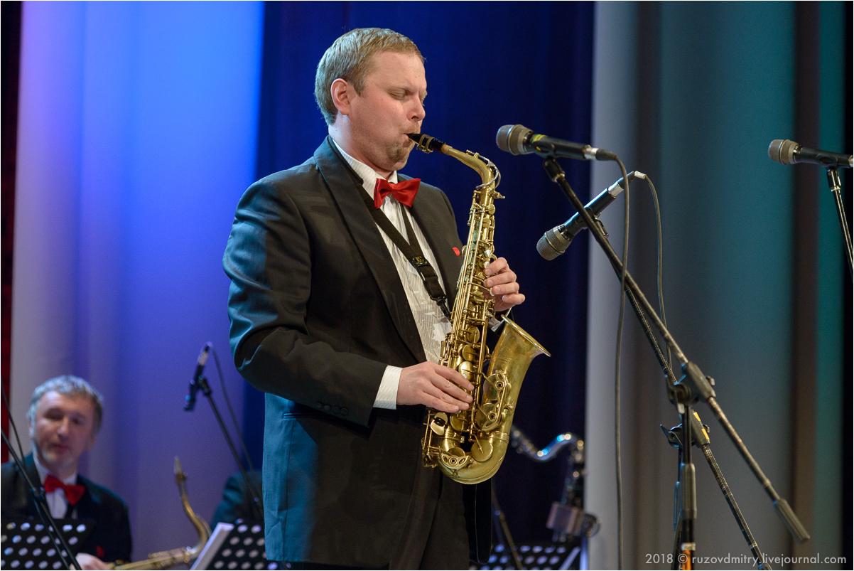 Оркестр Олега Лундстрема в Тольяттинской филармонии