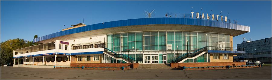 Тольятти. Речной вокзал.