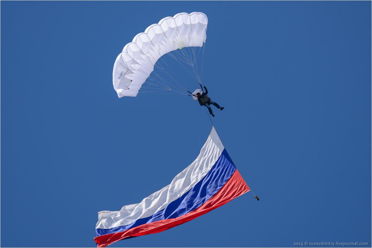 День Российского флага в Самаре