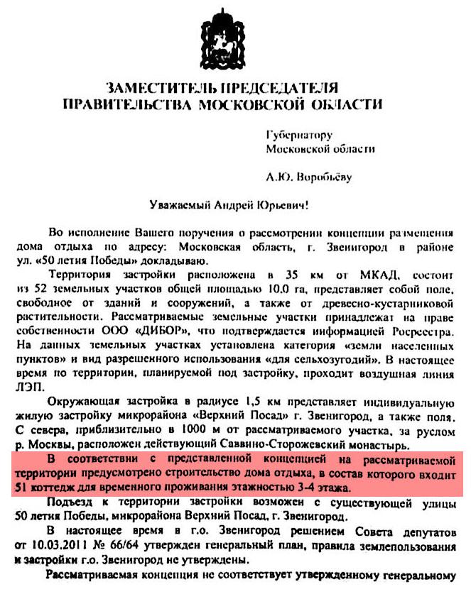 Елянушкин1
