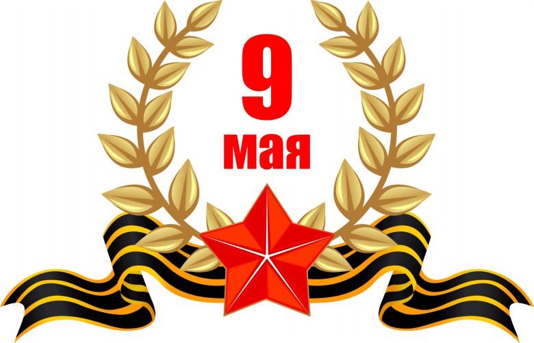 Victory-Day-9-May-Den-Pobedyi-9-Maya