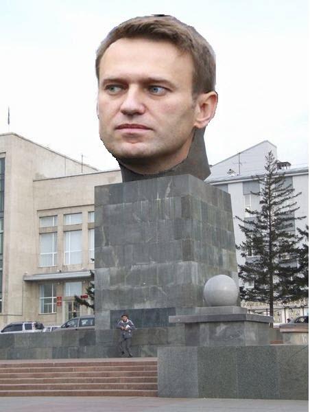 навальный ленин