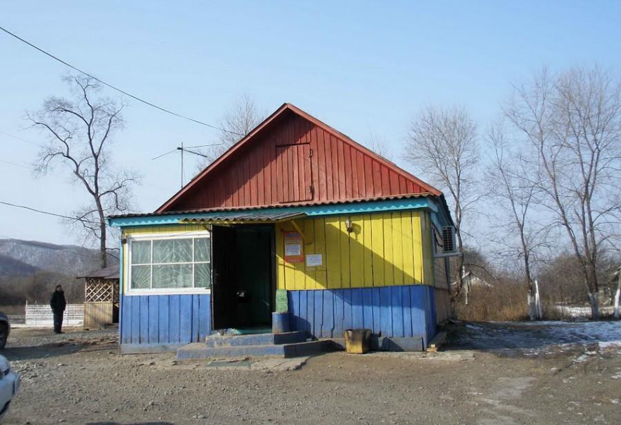 7 Новороссия магазин