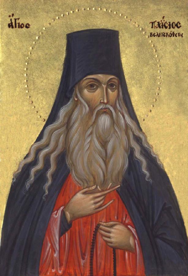 OsiosPaisiosVelichkovsky02