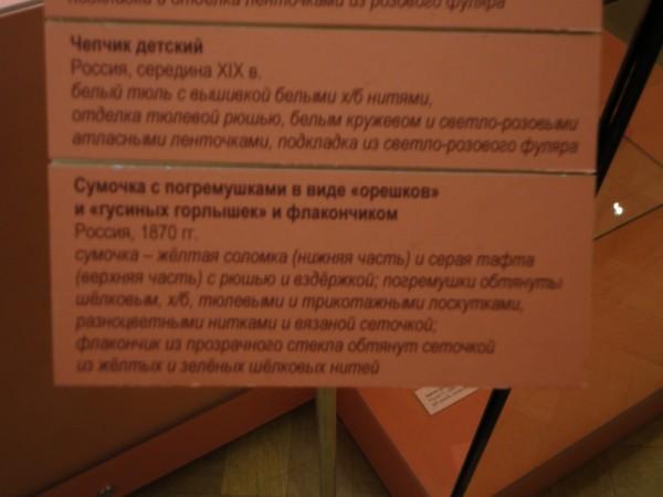 09-DSC06466