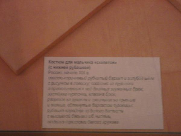 30-DSC06488