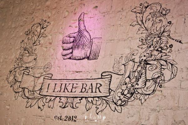 01-20апре_i like bar