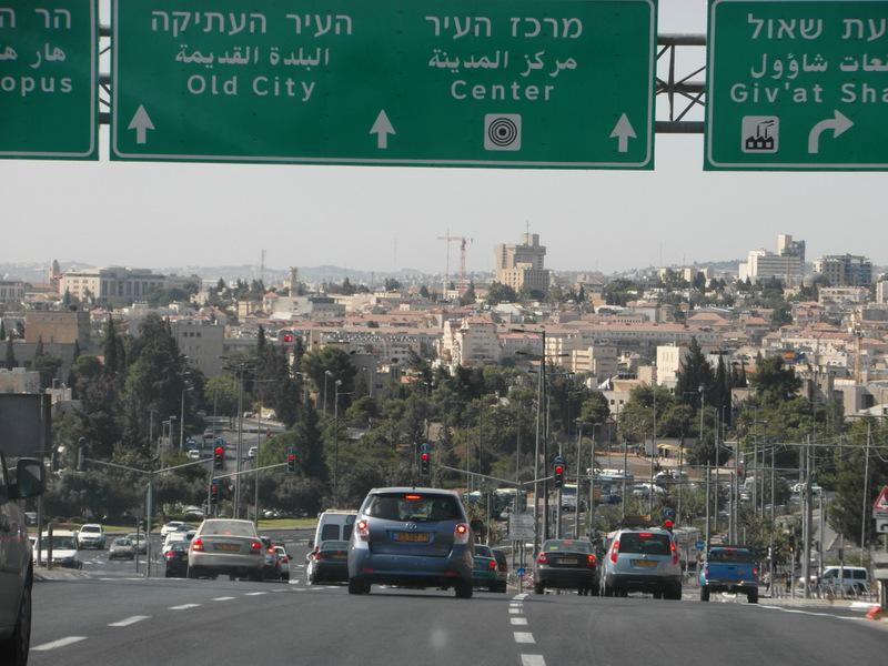 иерусалим старый город (1)