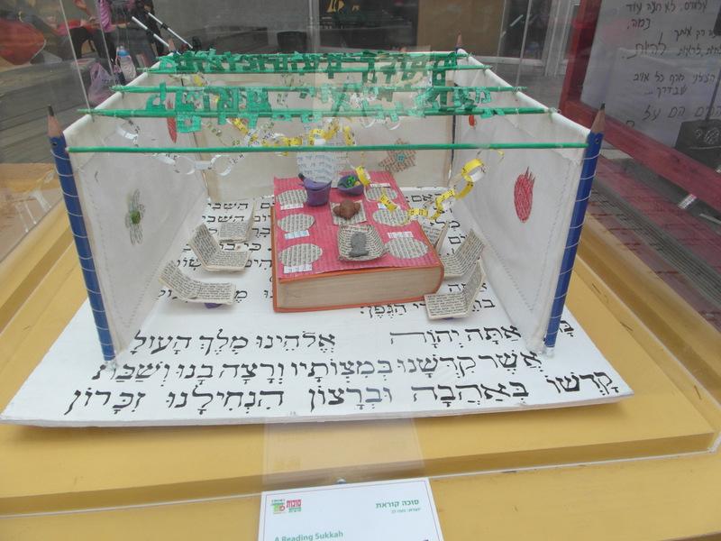 иерусалим музей израиля (6)