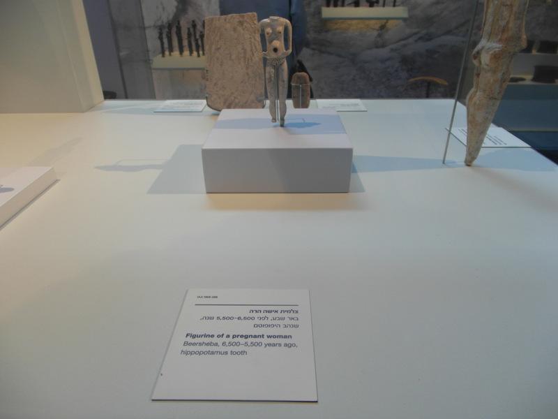 иерусалим музей израиля (22)