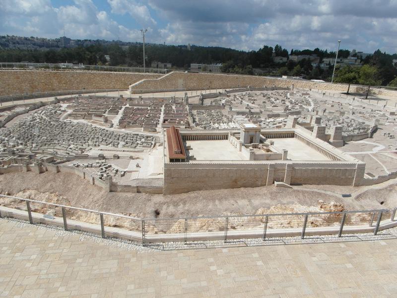 иерусалим музей израиля (32)