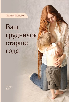 breastfeedafter-288x427