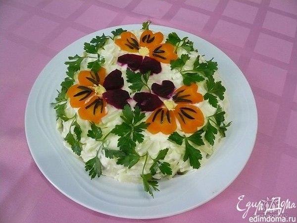 Рецепты салата анютины глазки