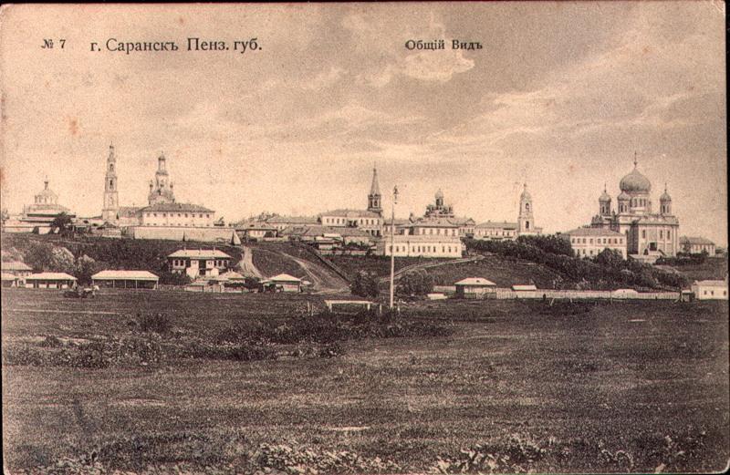 Саранск - Нужные схемы и описания для всех.