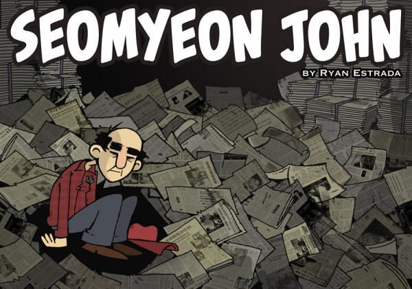 Seomyeon-John-cover