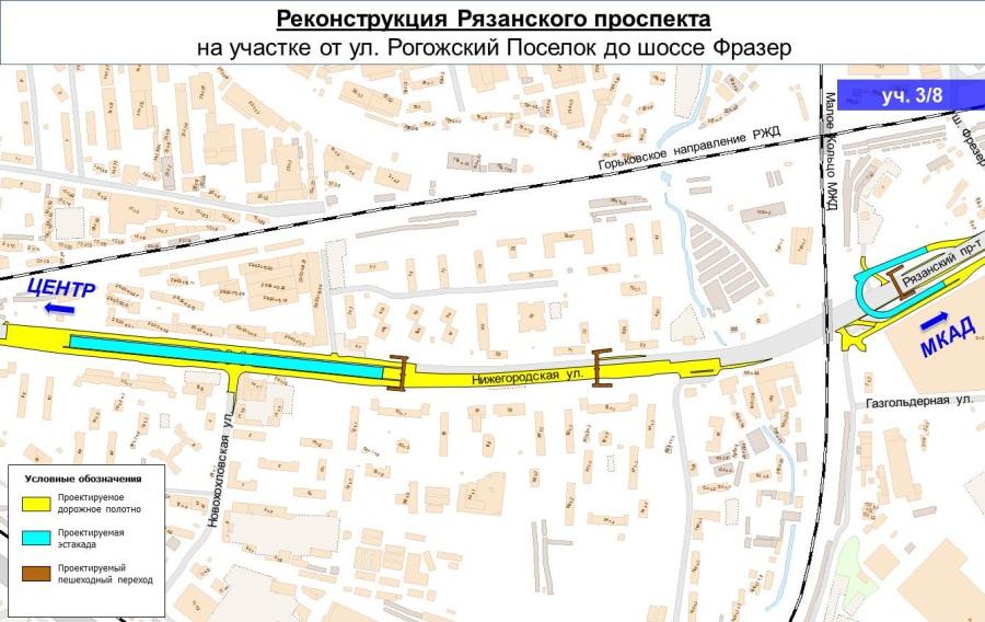 Реконструкция Рязанского