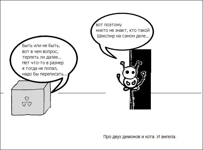 comics-B5hFsl