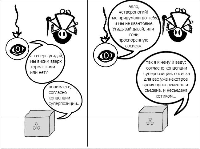comics-B5jTM2