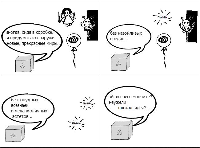 comics-B5kkxq