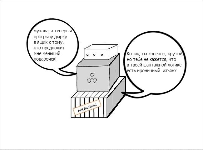 comics-B5i90f