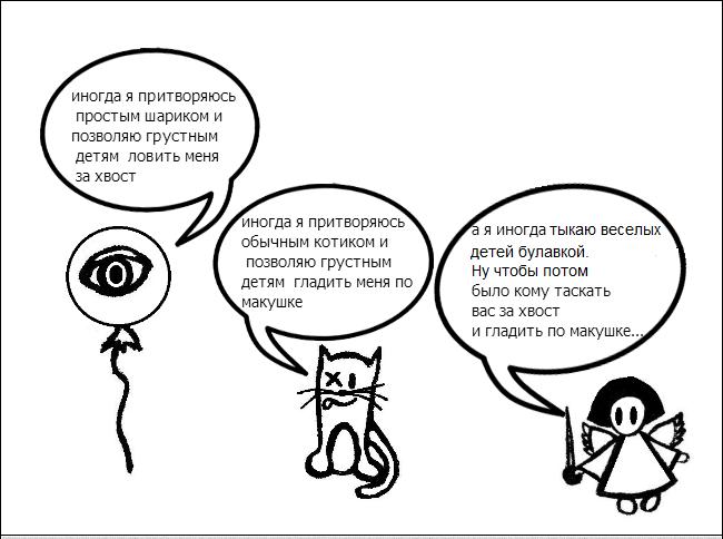 comics-B5i9ro