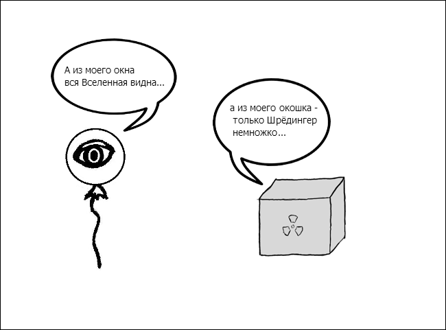 comics-B5oSKa