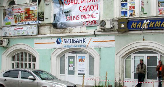 реклама в Рыбинске 5